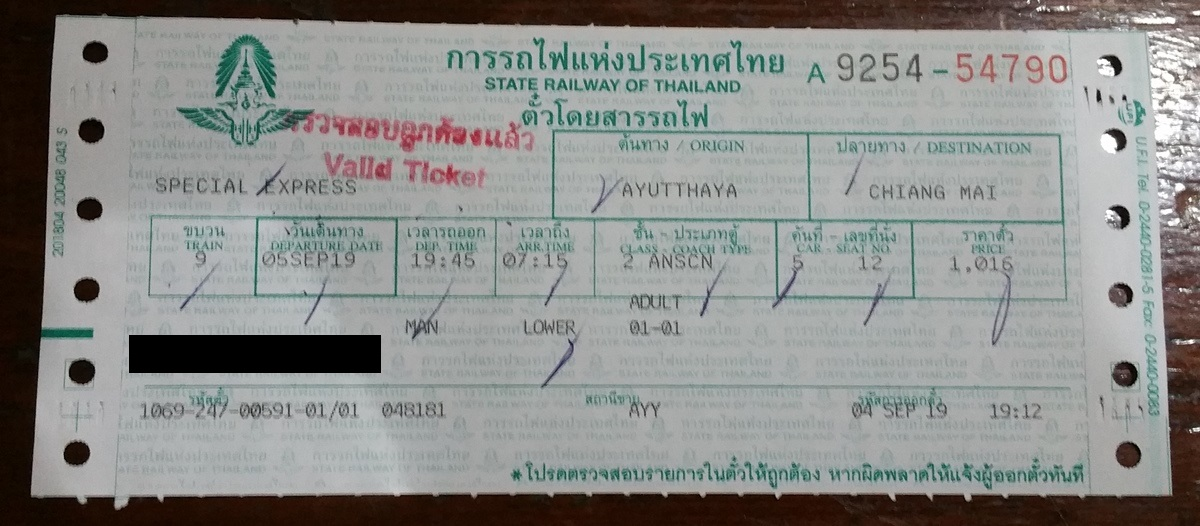 Ticket to Chiang Mai