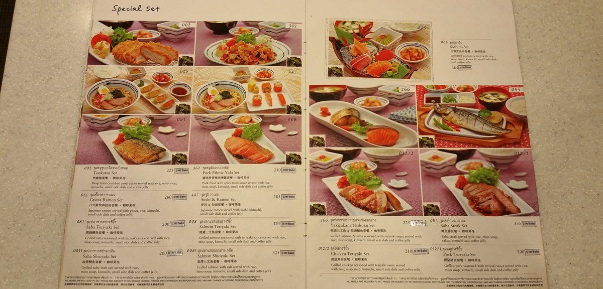 フジレストランのメニュー4