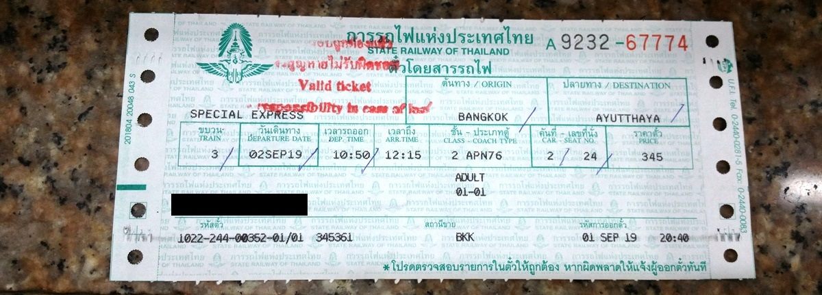 Ticket to Ayutthaya