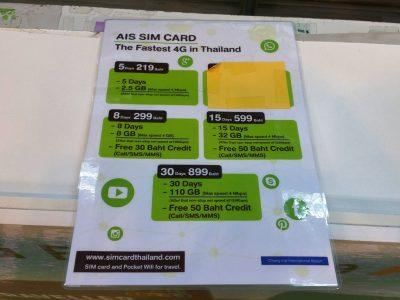 AIS SIMカード