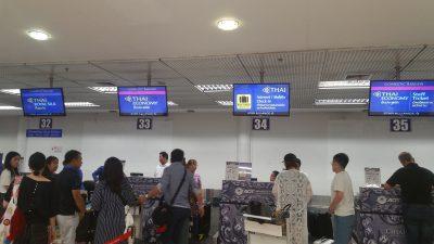 チェンマイ空港カウンター