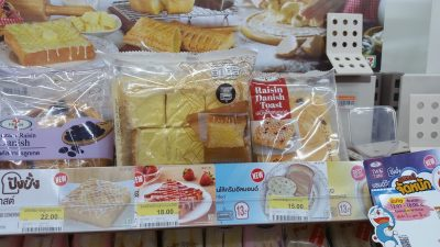 Bread from Seven-Eleven