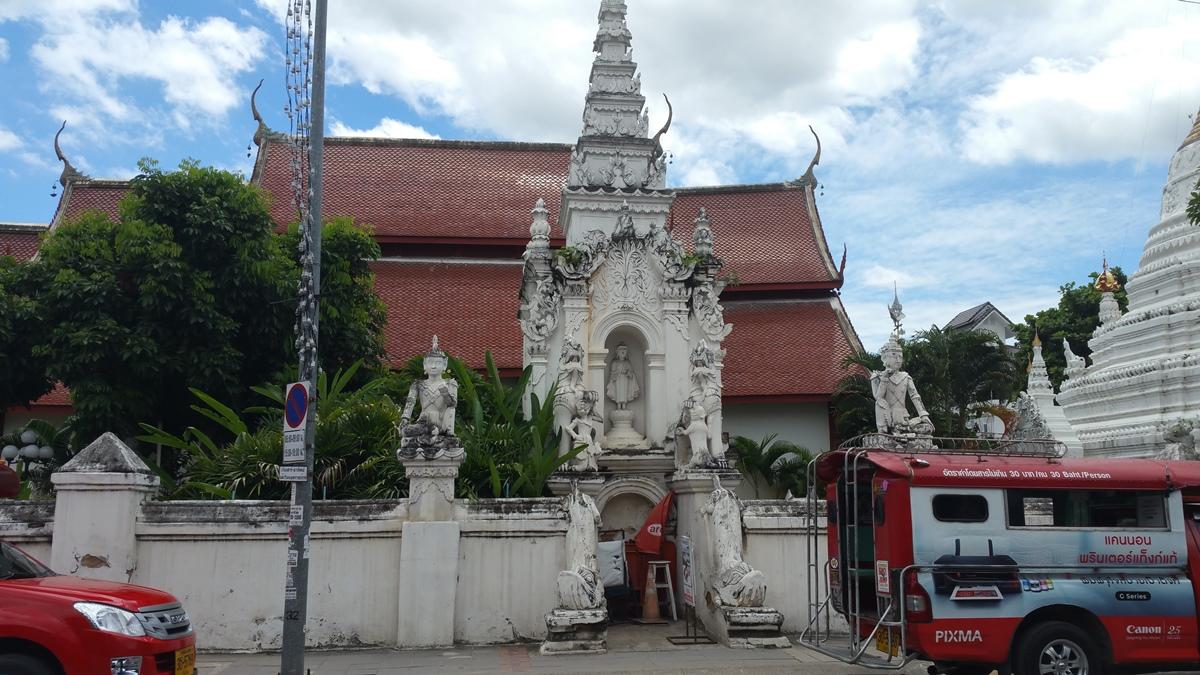 Wat Maha Wan