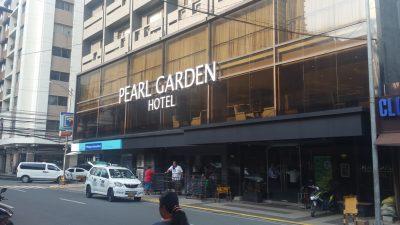 パールガーデンホテルのエントランス