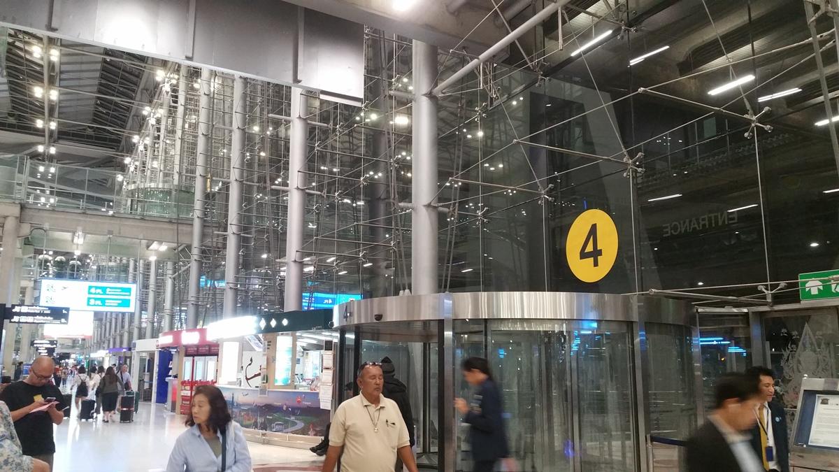 スワンナプーム空港ゲート4番