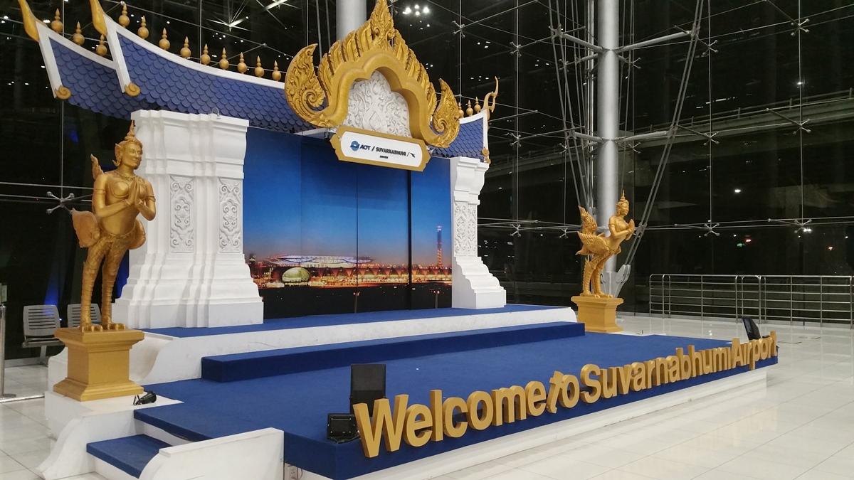 スワンナプーム空港のウェルカムステージ