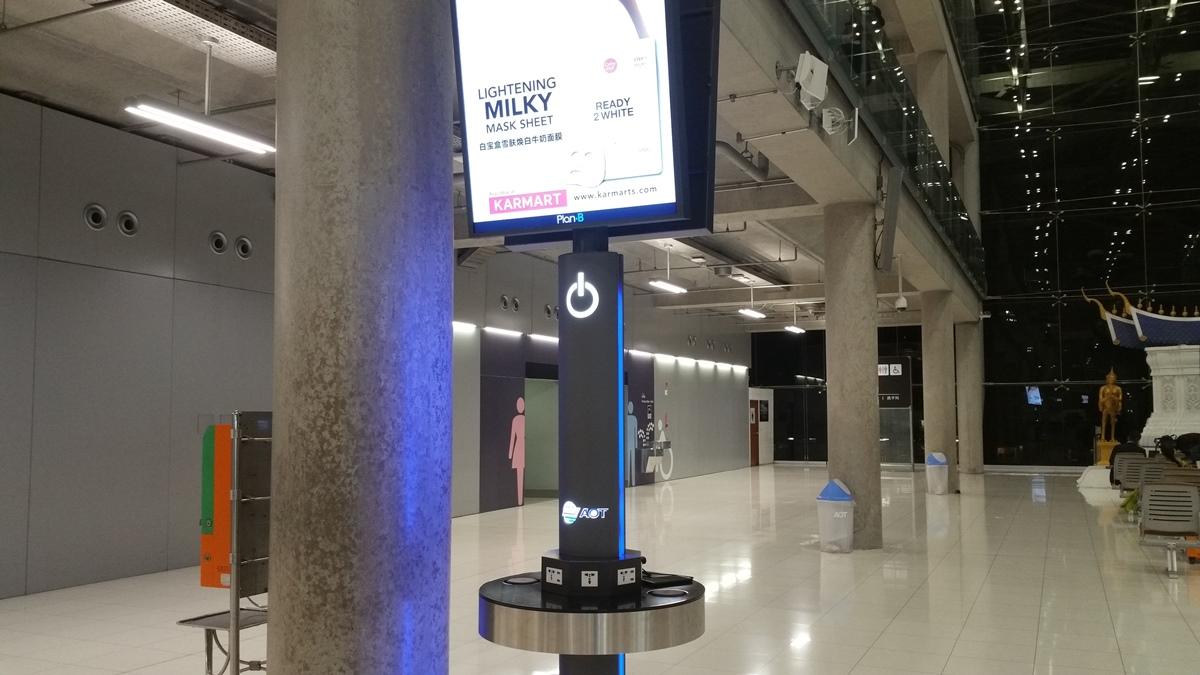 スワンナプーム空港の充電ステーション