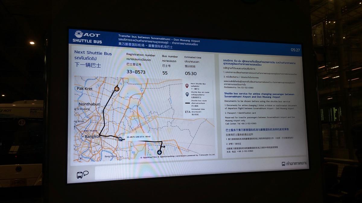 シャトルバスの地図