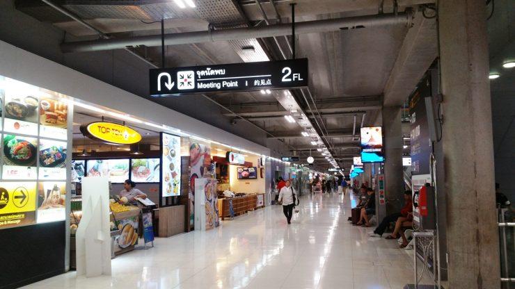 スワンナプーム空港の食堂街