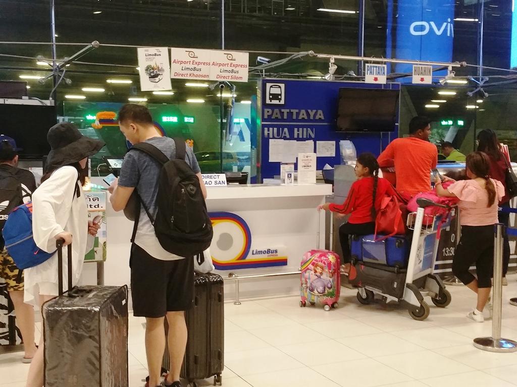 スワンナプーム空港パタヤ行きバス受付