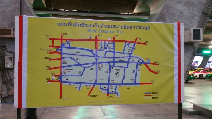 スワンナプーム空港のタクシーの降車範囲