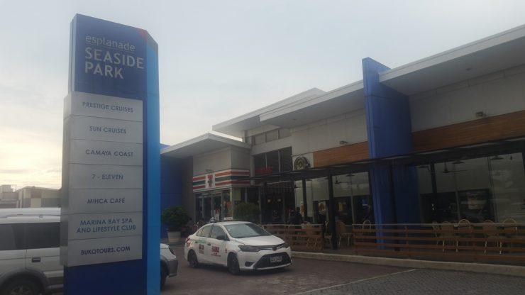 エスプラネード・シーサイド・ターミナル外観