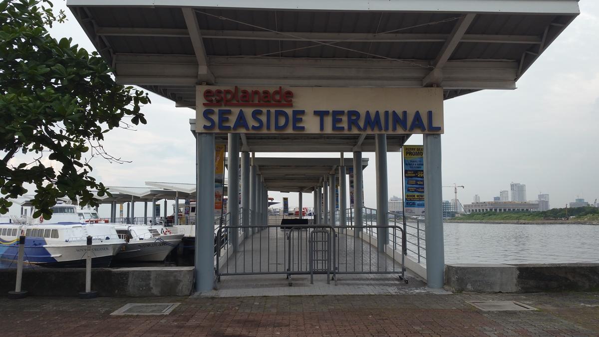 エスプラネード・シーサイド・ターミナル波止場