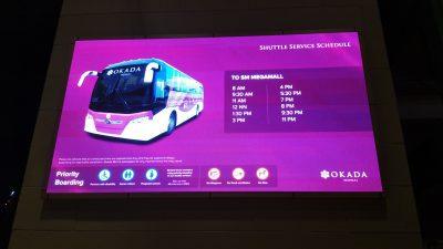 メガモールへのシャトルバス時刻表