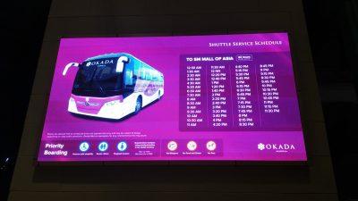 MOAへのシャトルバス時刻表