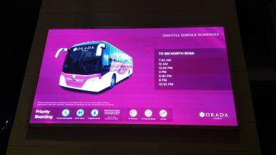 SMノースへのシャトルバス時刻表