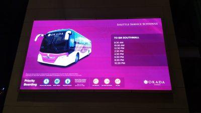 SMサウスモールへのシャトルバス時刻表