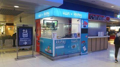 4wifi店舗