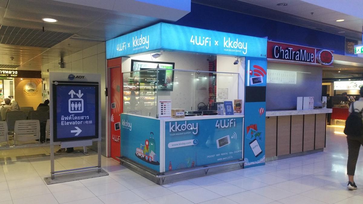 スワンナプーム空港kkday