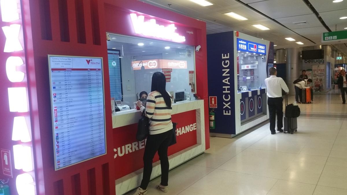 スワンナプーム空港の両替所