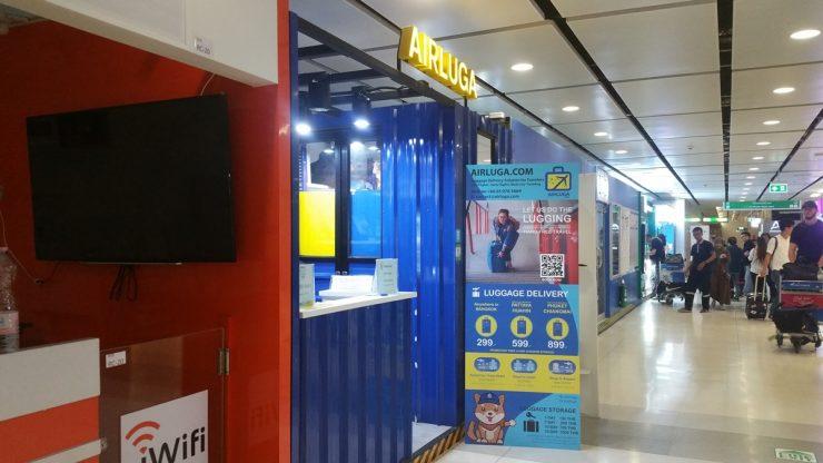 スワンナプーム空港のエアルーガの店舗