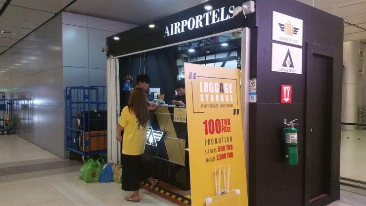 スワンナプーム空港のエアポーテルズの店舗