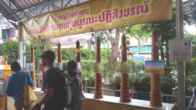 タイ寺院オブジェ