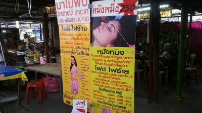 Signboards for Beauty