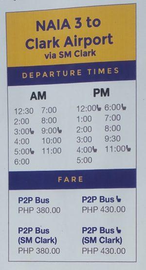 P2Pバス時刻表