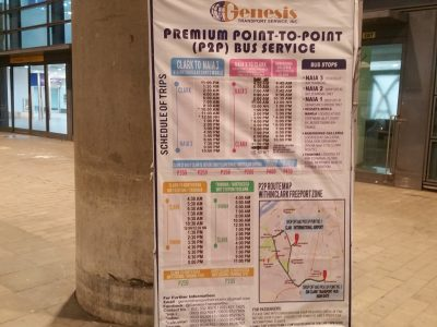 マニラ空港第3ターミナルP2Pバス乗り場時刻表