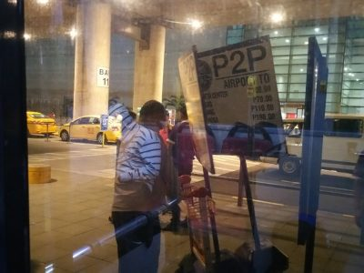 P2Pバスからの風景