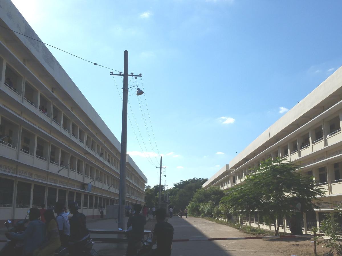 パコックー大学