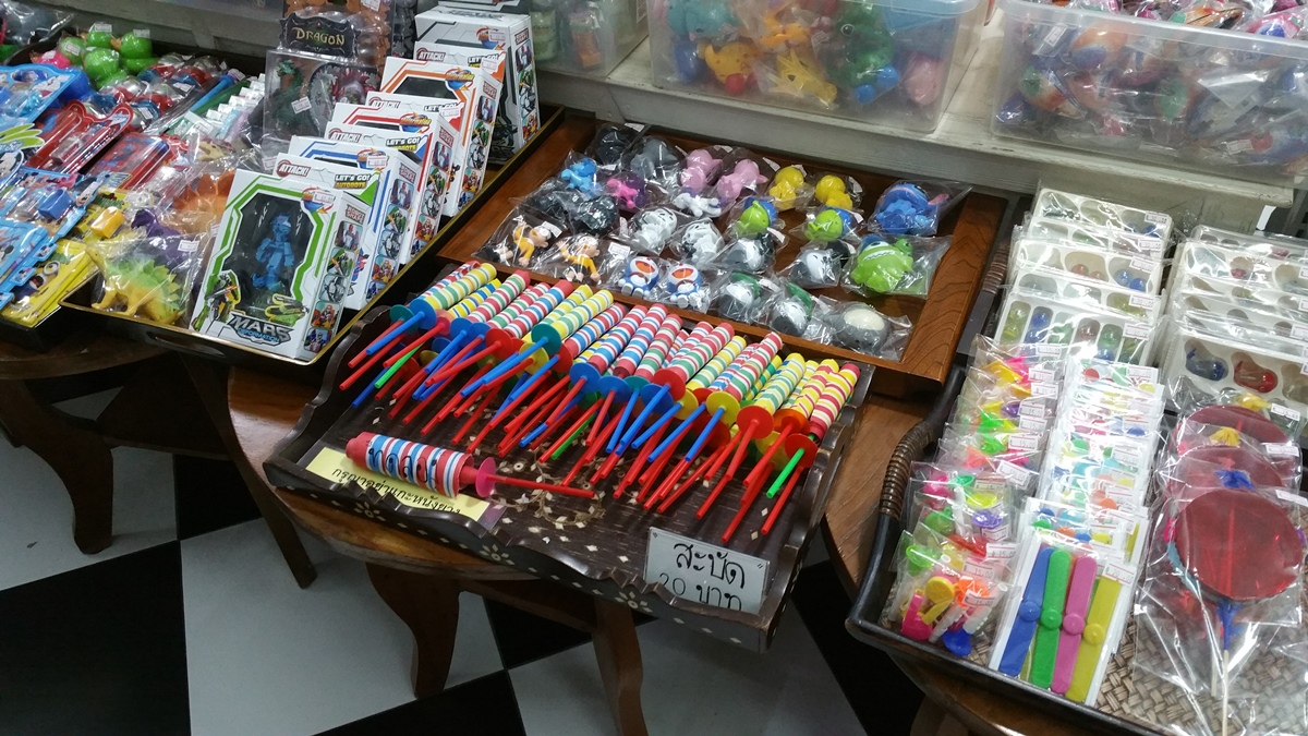 Toy in a candy store