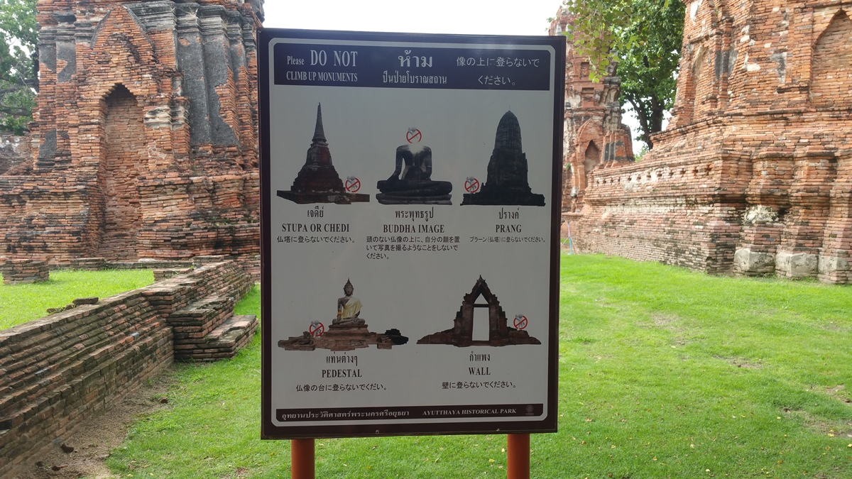 Signs of what not to do at Wat Mahathat