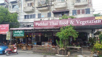 ワットラーチャプラナ東のレストラン