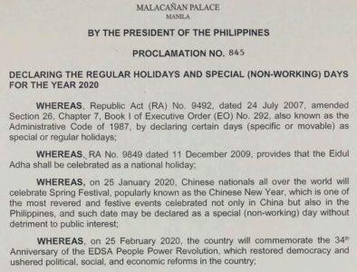 大統領宣言