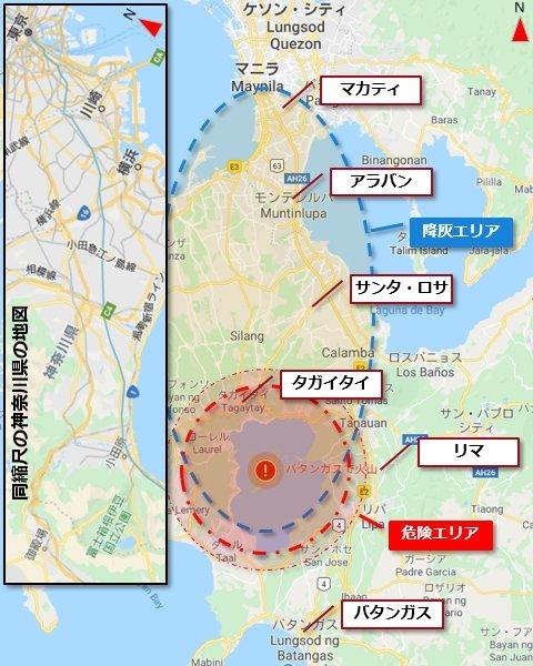 タール火山噴火地図