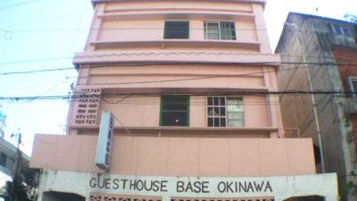 BASE OKINAWA外観