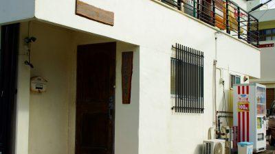 ゲストハウス「ラフスタイル」の入り口