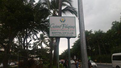 ソフィテルホテルのカジノフィリピーノ看板