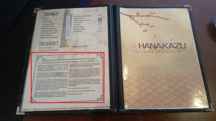 ハナカズのメニュー最終頁