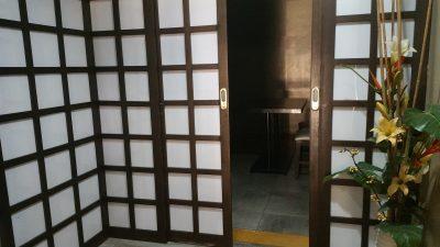 ハナカズの別室