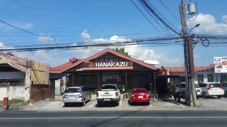 HANAKAZU外観