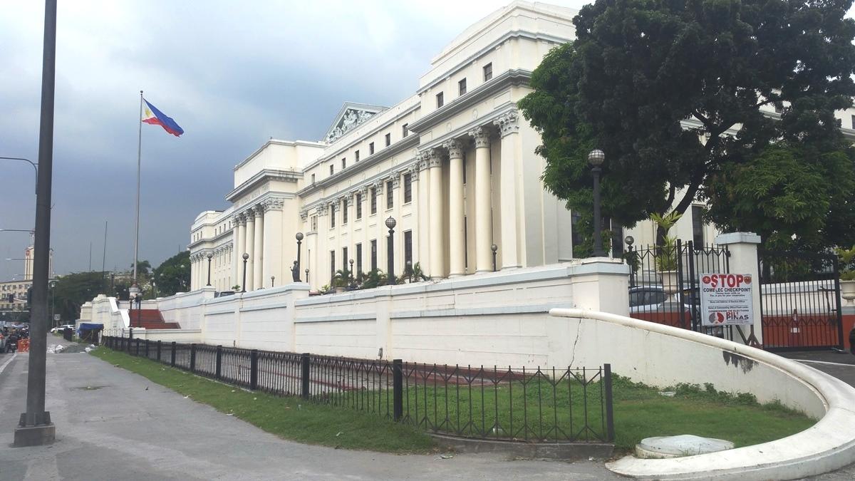 フィリピン博物館