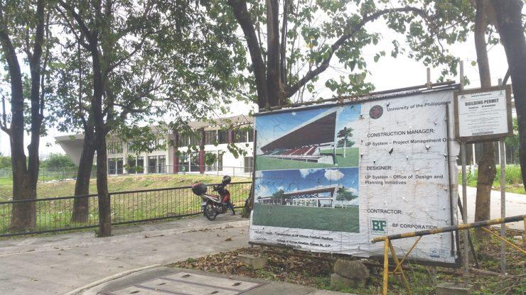 フィリピン大学内看板