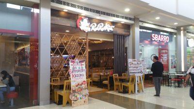SMクラークの日本食「来々軒」入り口