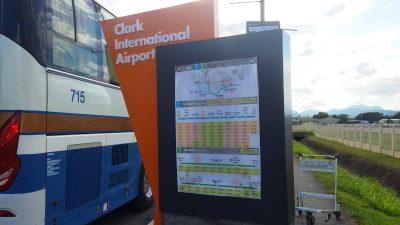 循環バス時刻表