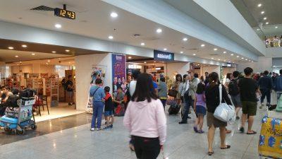 マニラ空港第三ターミナル