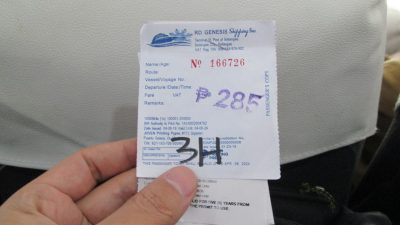 Si-catのチケット
