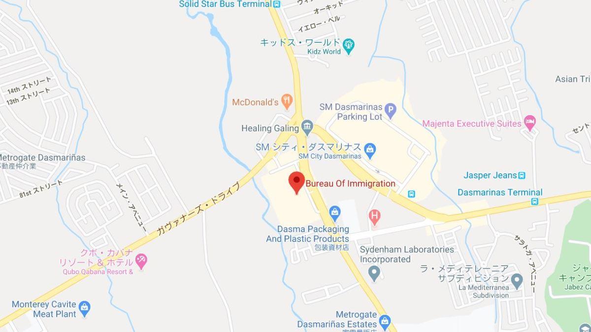 ダスマリナス移民局フィールドオフィスの地図